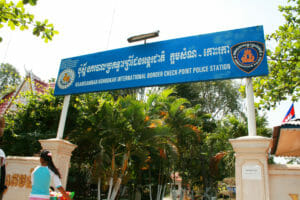 Free stock photos of [Cambodian border]