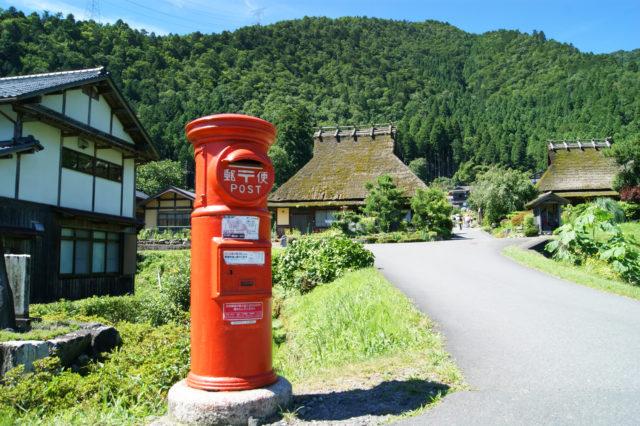 "Free stock photos of [Red post of ""Kayabuki no Sato"" in Miyama, Kyoto, where the original scenery of Japan remains]"